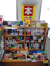 書籍専用商品棚の設置イメージ