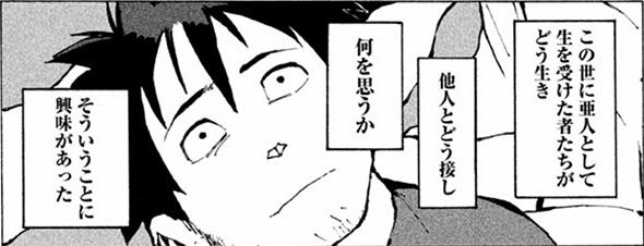 高橋鉄男は語りたい
