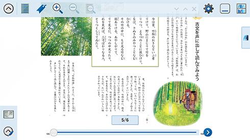 Lentrance Readerでファイル(EPUB)を開いたところ