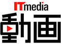 ITmedia ����@�I�[�v��!!