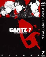 GANTZ 7(奥浩哉/集英社)