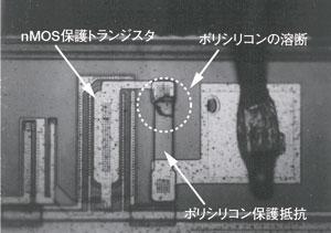写真1 保護回路の破壊個所