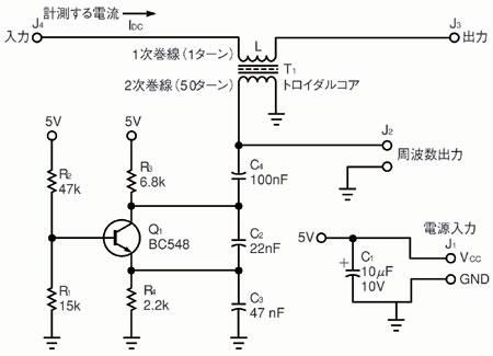 図2 過電流検出用の回路