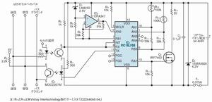 図1 リチウムイオン電池の電圧監視回路