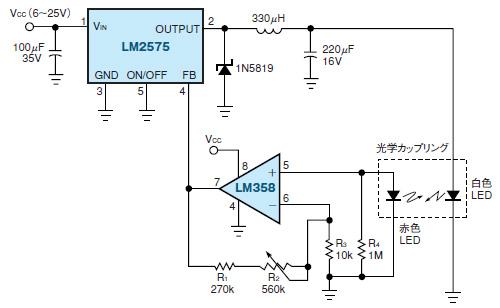 図3 白色LEDの出力を安定化するためのフィードバック回路