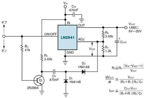 図1 突入電流防止回路を適用したレギュレータ回路