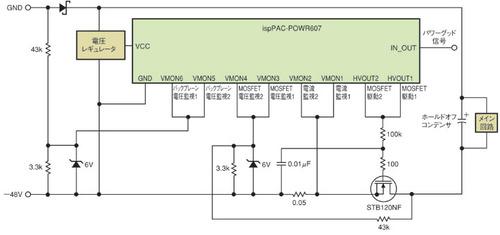 図4 ホットスワップ回路