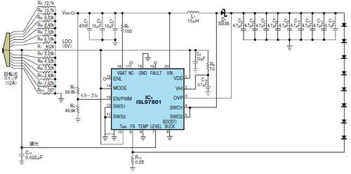図A 太陽光を利用するLED照明回路の例