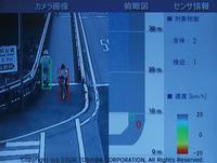 図9 出会い頭衝突防止支援システムの歩行者・自転車感知センサーの動作例