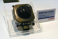図12 ボッシュの第3世代ミリ波レーダーユニット