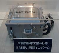 図16 明電舎のiMiEV用インバータ