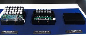 図26 パナソニックエレクトロニックデバイスの電源バックアップユニット