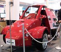 図27 横浜国立大学の電気自動車FPEV2-Kanon