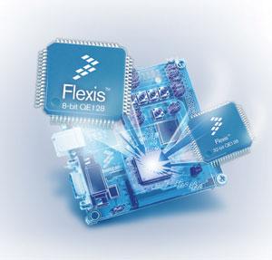 図1 Freescale社のプラットフォーム「Flexis」