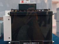 写真5 TDKの大型リチウムイオン電池モジュール