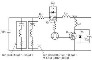 図3 入力コンデンサ部の構成