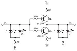 図2 GuGaplexing方式によるLEDの制御