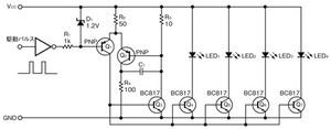 図1 複数のLEDを低電圧で駆動するためのカレントミラー回路