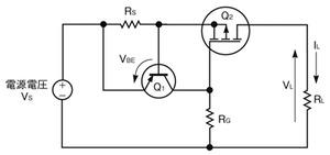 図1 通常の電流制限回路