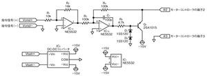 図3 電圧制御を可能にする回路