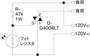 図1暗時作動スイッチ