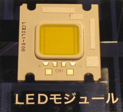 写真2 「一般電球形8.7W」の高密度実装技術を採用した専用LEDモジュール