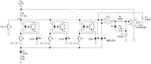 図1最初にボタンを押したプレーヤーを表示する回路