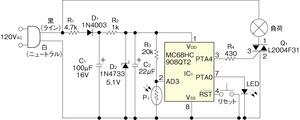 図1 フォトレジスタを利用して構成した光電式タイマー回路