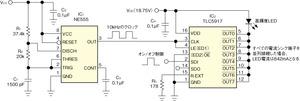 図1 555タイマーを利用したLEDドライバの制御回路