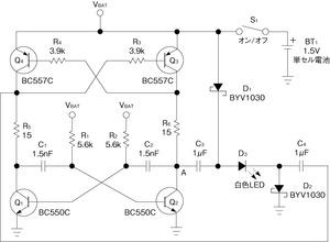図1自励発振式Hブリッジを利用した白色LED駆動回路