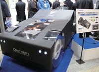 写真2安川電機の車載電動システムのデモ