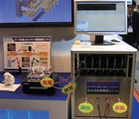 写真8「EV/HEV用Li-ionバッテリー回生充放電電源ユニット」