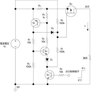 図1 マイクロ秒レベルでの遮断が可能な電源スイッチ