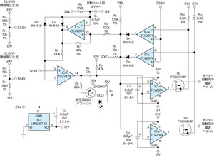 図1ハイサイド用の過電流保護回路