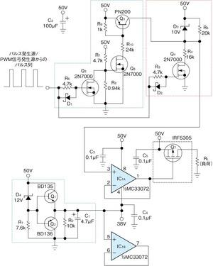 図1 pチャンネルMOSFETの駆動回路