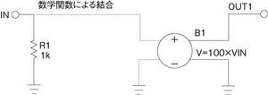 図2 SPICEシミュレーションで使用される電圧源(ビヘイビア型)