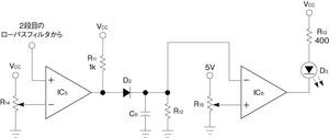 図4コンパレータ回路