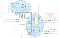 図8 LEDヘッドライト向けスマートパワーSoCの周辺回路図