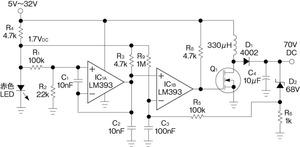 図2 図1の回路を利用した昇圧型DC-DCコンバータ