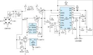 図1 LEDの駆動用回路