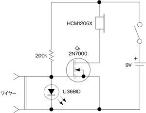 図1侵入者の検出回路(その1)