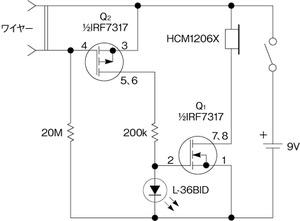 図2侵入者の検出回路(その2)