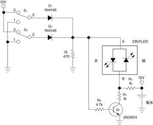 図12色LEDの駆動回路