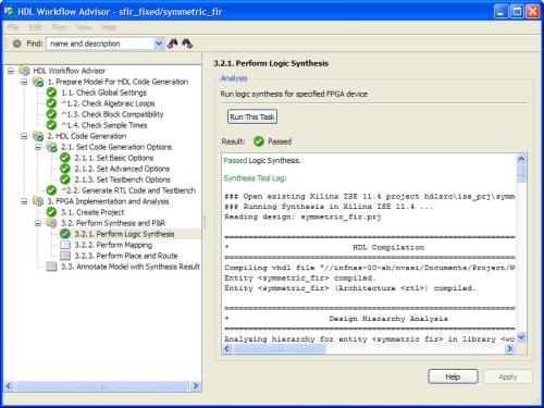 画面1 「HDL Workflow Advisor」の画面
