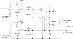 図3 ツェナー電圧の計測回路(その2)