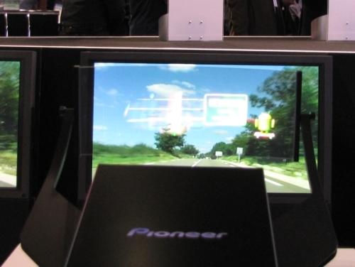 写真2 スクリーンに投影された表示画面