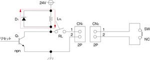 図1 リレーを使って構成したラッチ回路