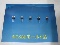 写真1 パッケージング済みのSiC-SBD