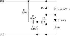 図3 改良版の節電回路