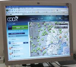 写真1パソコン上での「COOR」の利用イメージ